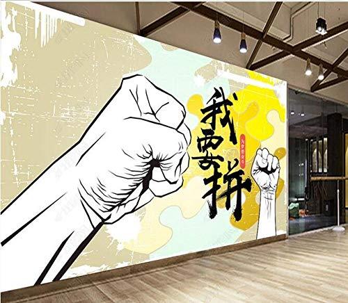 Papel Tapiz Fotográfico 3D Personalizado Puño Quiero Luchar Por La Pared De Fondo De La Reunión De Amigos Del Restaurante Juvenil-200Cmx140Cm