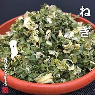国産乾燥野菜シリーズ 熊本県産100%乾燥ねぎ 25g