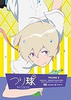 つり球 2【通常版】 [DVD]