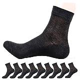CROWNEW ビジネスソックス メンズソックス 靴下 綿 抗菌防臭 通気抜群 四季適用 10足セット