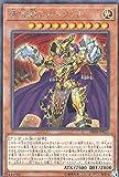 遊戯王 DBSS-JP027 黄金卿エルドリッチ (日本語版 シークレットレア) シークレット・スレイヤーズ