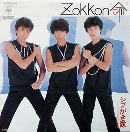 "Zokkon命(Love) [7"" Analog EP Record]"