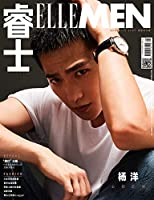 ELLEMEN CHINA 中国雑誌 Yang yang 楊洋 表紙 2019年 8月号 A