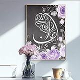 Imágenes de arte de pared Floral islámico, pinturas en lienzo árabes islámicas, carteles impresos, arte de pared para sala de estar, dormitorio, decoración del hogar 30x45cm