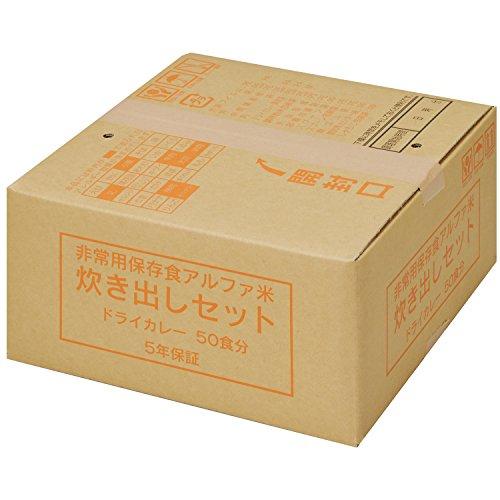 尾西食品 アルファ米炊き出しセット ドライカレー50食分 6.15�s