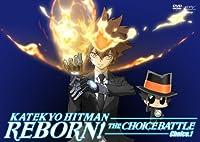 家庭教師ヒットマンREBORN! 未来チョイス編【Choice.1】 [DVD]