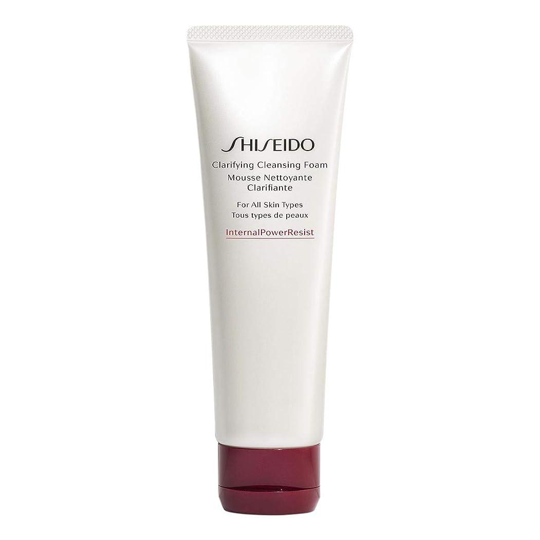お風呂を持っている前任者控えめな資生堂 Defend Beauty Clarifying Cleansing Foam 125ml/4.6oz並行輸入品