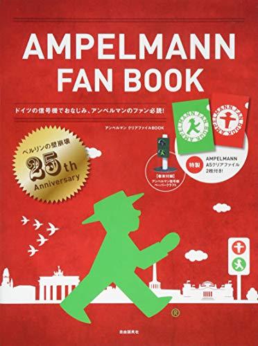 Preisvergleich Produktbild AMPELMANN FAN BOOK_ BOOK