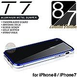 iPhone8 / iPhone7 バンパー ケース SWORD T7 アルミバンパー メタルバンパー カメラガード・ストラップホール付(iPhone8 / iPhone7,ロイヤルブルー x シルバー)