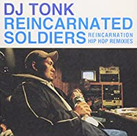 REINCARNATED SOLDIERS