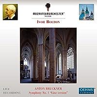 アントン・ブルックナー:交響曲 第1番 ハ短調 WAB101(リンツ版 1865/66)