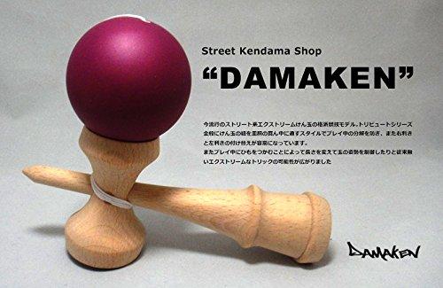 ダマケン『ストリートけん玉バンブーモデル』