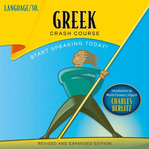 Greek Crash Course by LANGUAGE/30 audiobook cover art