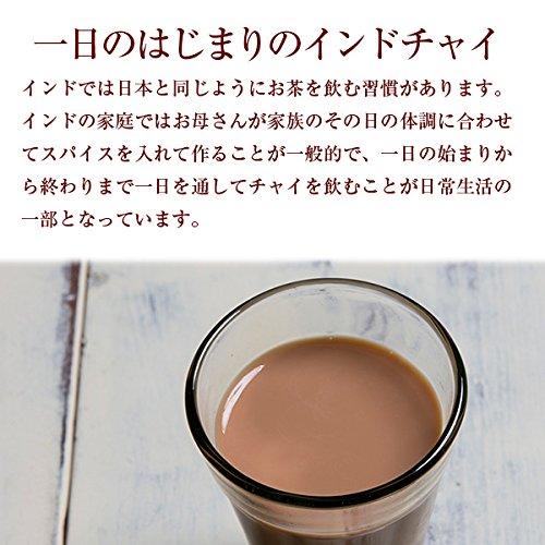神戸スパイス『アッサムCTC神戸チャイワラ』