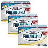 【3個セット】フィラデルフィア クリームチーズ 200g x 3個(冷蔵品)