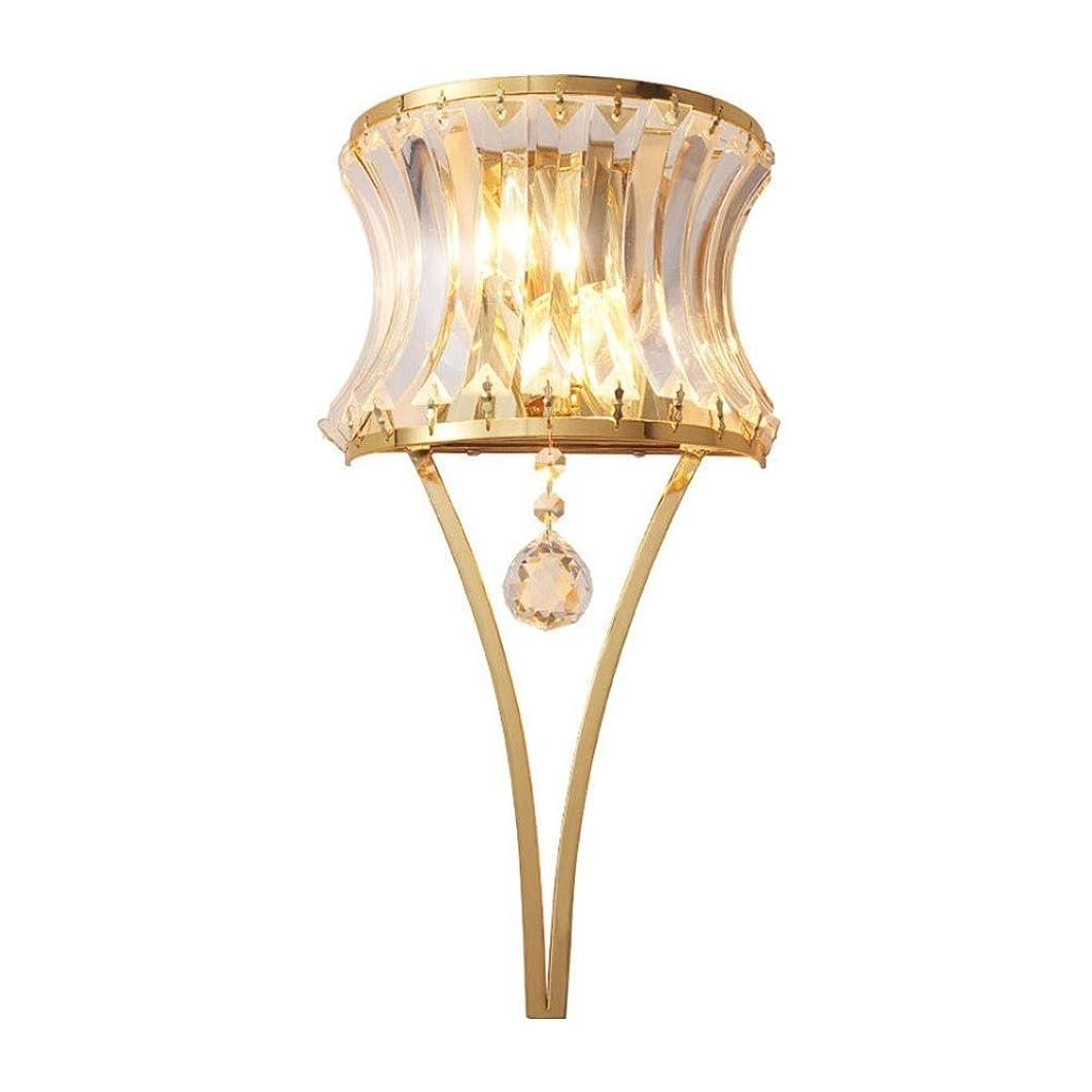 ましい拘束するウッズ壁掛け照明 led壁灯 現代のクリスタルウォールランプクリエイティブリビングルームの壁ランプベッドルームベッドサイドランプアイルウォールランプテーブルランプ(金)