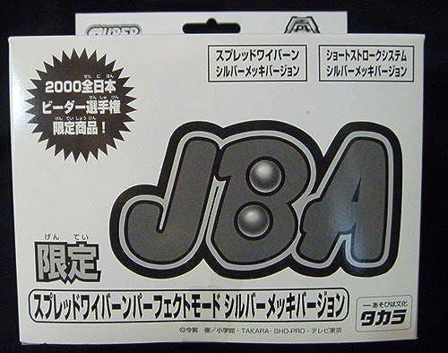 de moda Super B-Daman spread Wyvern Perfect mode mode mode plata Plating (japan import)  mejor oferta