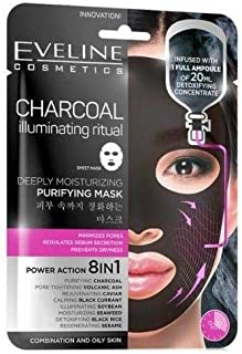 EVELINE - CHaRCOaL DEEPLY MOISTURIZING FaCE SHEET MaSK 20 ML