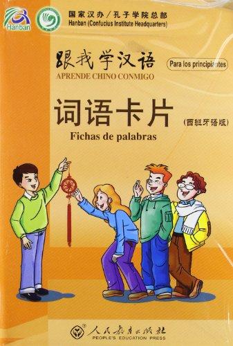 APRENDE CHINO CONMIGO FICHAS DE PALABRAS