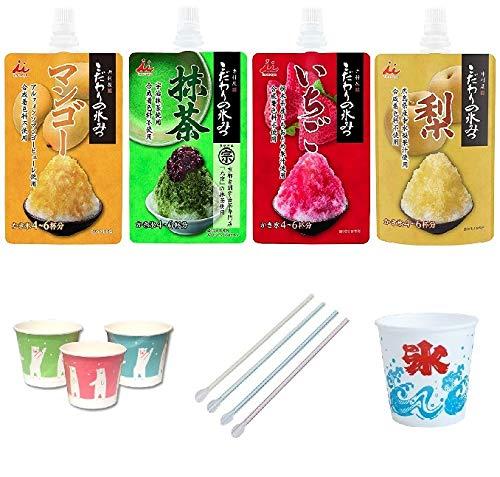 井村屋 かき氷シロップ 「こだわりの氷みつ」 4種 (いちご・抹茶・マンゴー・梨) 各150g + かき氷カップ10個、スプーンストロー10本