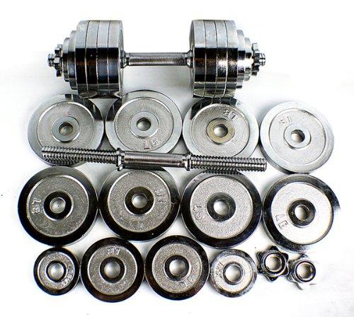 New MTN Gearsmith Heavy Duty Adjustable Cast Iron Chrome Weight Dumbbell Set Dumbbells 52.5 100 105 200 lbs (Silver-Chrome-Coated, 200 LB)