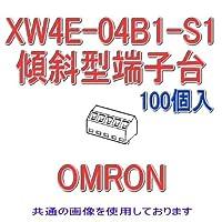 オムロン(OMRON) XW4E-04B1-S1 (100個入) プリント基板用端子台 傾斜型端子台 4極 (端子ピッチ3.81mm) NN