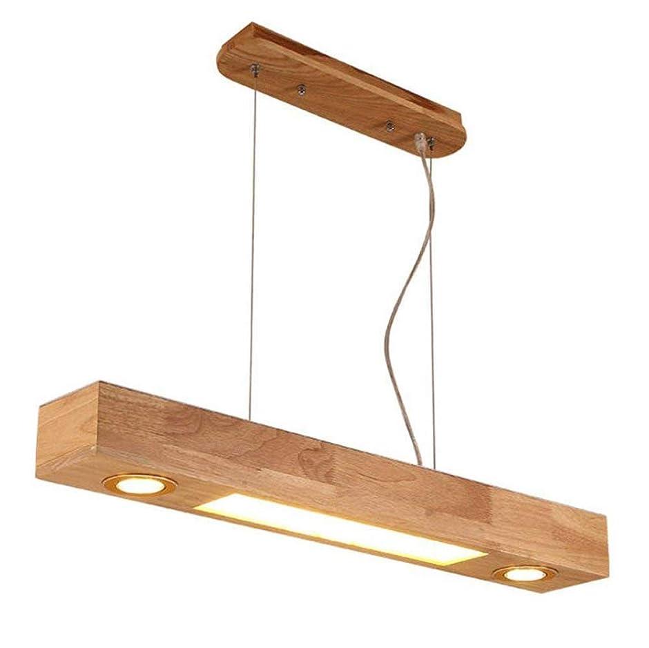 メロドラマ丁寧消防士YSYYSH LEDシャンデリア木製天井ライト高さ調節可能なキッチンリビングルームオフィスカフェ研究室暖かい光 寝室の装飾ライト (Design : 1)