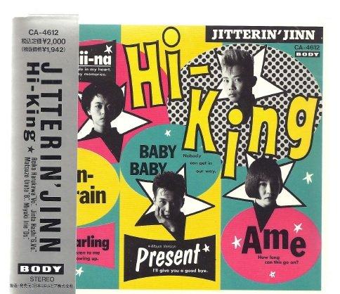 Hi-king