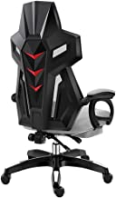 Chair Home Office Chair Comfortable Backrest Task Chair Staff Ergonomics Game Swivel Chair Reclining Seat for Women,Man (C...