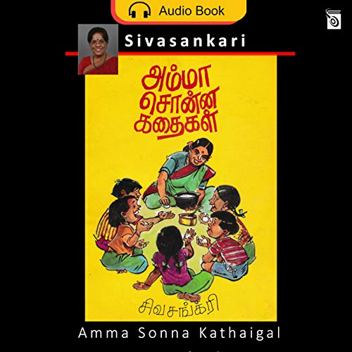 Amma Sonna Kathaigal [Stories Told by Mother]