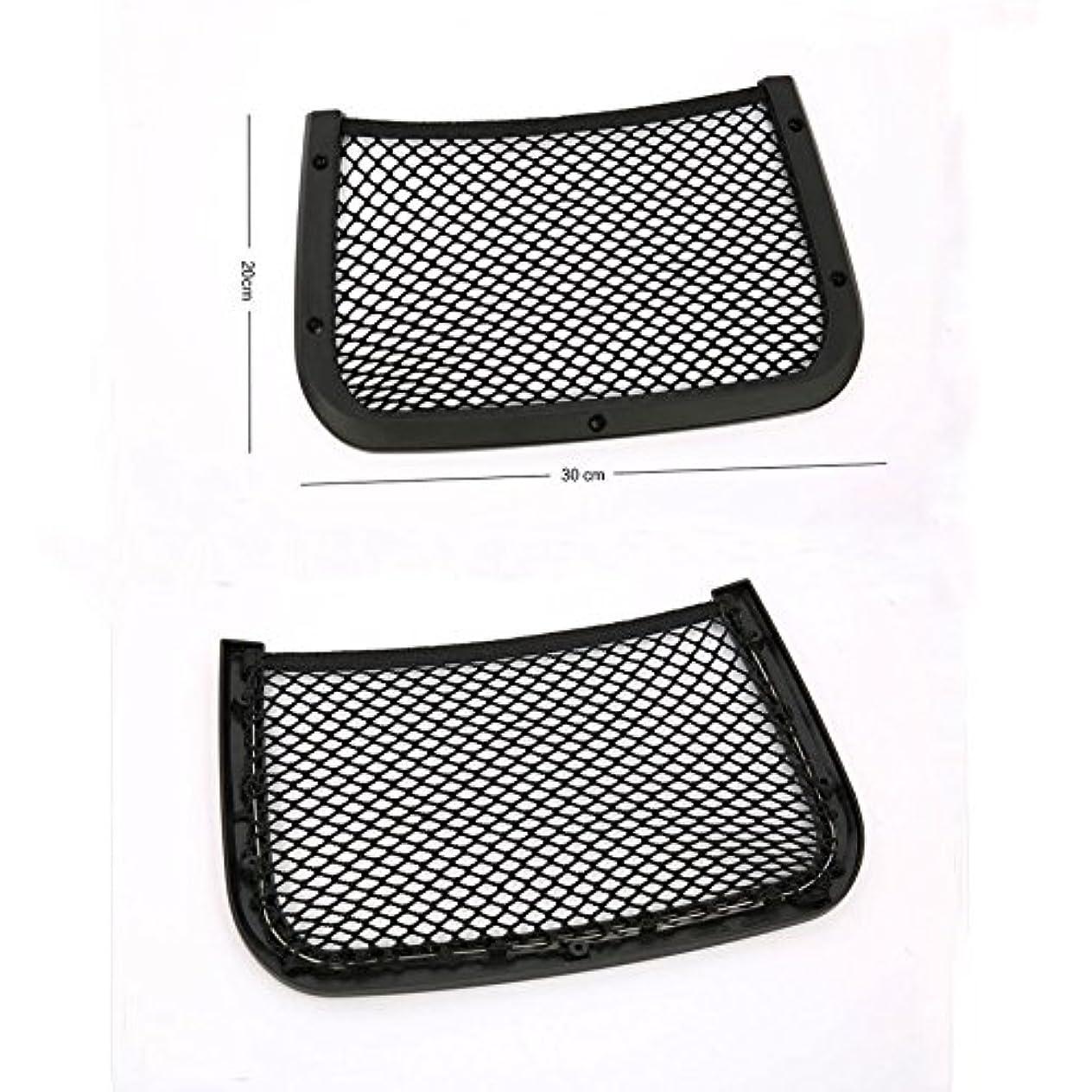 ベンチメロンシンプトンJicorzo - 1pc Car Seat Back Bag Storage Luggage Organizer Holder Mesh Cargo Pouch For Jeep compass Audi A4L X1 X3 Benz B series [Black]