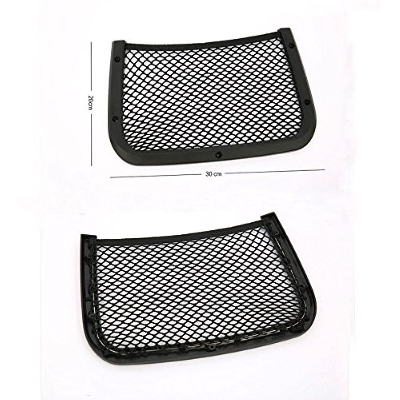 アラビア語。緯度Jicorzo - 1pc Car Seat Back Bag Storage Luggage Organizer Holder Mesh Cargo Pouch For Jeep compass Audi A4L X1 X3 Benz B series [Black]
