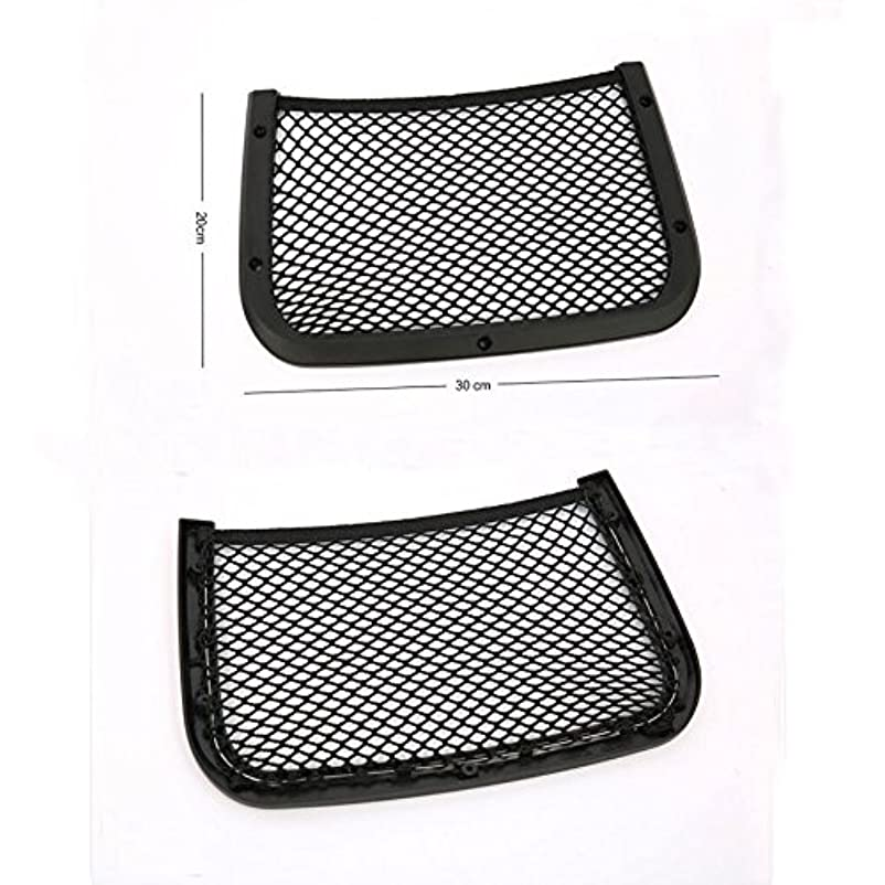 レジ彼後ろにJicorzo - 1pc Car Seat Back Bag Storage Luggage Organizer Holder Mesh Cargo Pouch For Jeep compass Audi A4L X1 X3 Benz B series [Black]