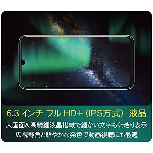 UMIDIGIA9ProSIMフリースマートフォン【オクタコアCPU/RAM:6GB/ROM:128GB/4眼カメラ/デュアルSIM(DSDV)】技適認証取得済・PSE電源アダプタ付本体カラー:オニキスブラック