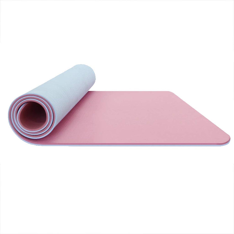 EU40 Yoga-Matte verbreitert rutschfest doppelseitige Farbe Dicke     Material TPE Pilates Geeignet für Familien Yoga-Raum