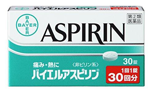 【指定第2類医薬品】バイエルアスピリン 30錠