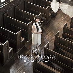 レクイエム -Requiem-