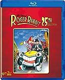 ロジャー・ラビット 25周年記念版[Blu-ray/ブルーレイ]
