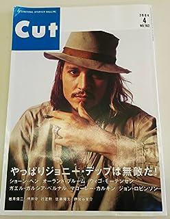 Cut(カット) 2004年04月号