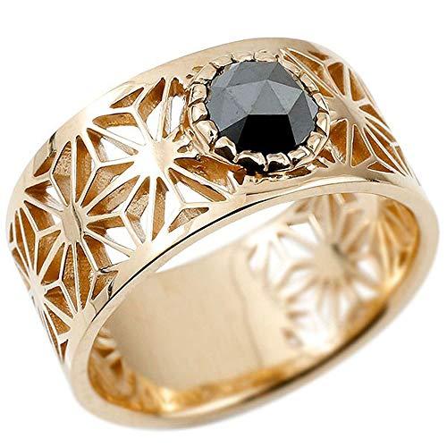 [アトラス]Atrus リング メンズ 18金 ピンクゴールドk18 ブラックダイヤモンド 幅広 麻の葉 模様 和柄 切子 透かし 指輪 コントラッド 東京 15号