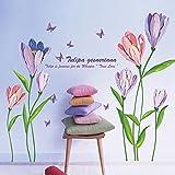 WandSticker4U®- Wandtattoo Aquarell Blumen TULPEN in