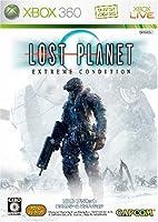 ロスト プラネット ~エクストリーム コンディション~ - Xbox360