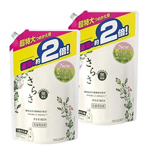 【まとめ買い】 さらさ 無添加 植物由来の成分入り 洗濯洗剤 液体 詰め替え 特大 1640g (約2倍) × 2個