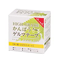 HIGH GRADE かんぽう ゲルマテープ5M(ゲルマニウム量・西洋イラクサ増量)