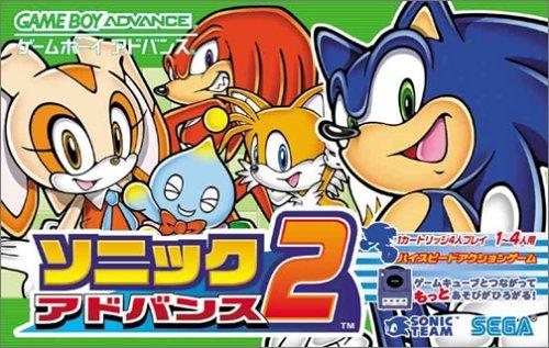 Sonic Advance 2 GBA [Import Japan]