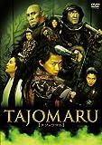 TAJOMARU[DVD]