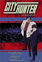 City Hunter: Motion Picture [DVD] [Import]