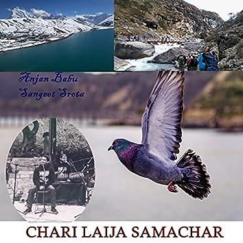 Chari Laija Samachar