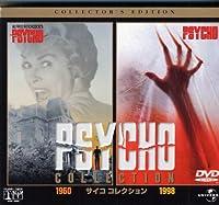 サイコ 1998&1960コレクション [DVD]