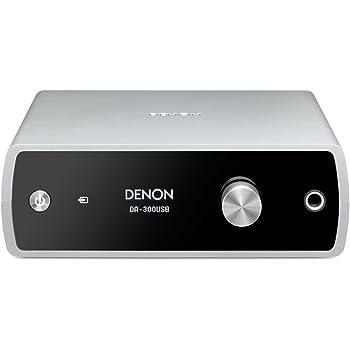 Denon USB-DAC ヘッドホンアンプ ハイレゾ音源対応 シルバー DA-300USB-S